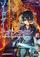Sword Art Online Light Novel Volume 15