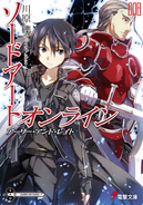 Sword Art Online Volume 08