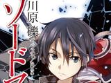 Sword Art Online Light Novel Volume 08