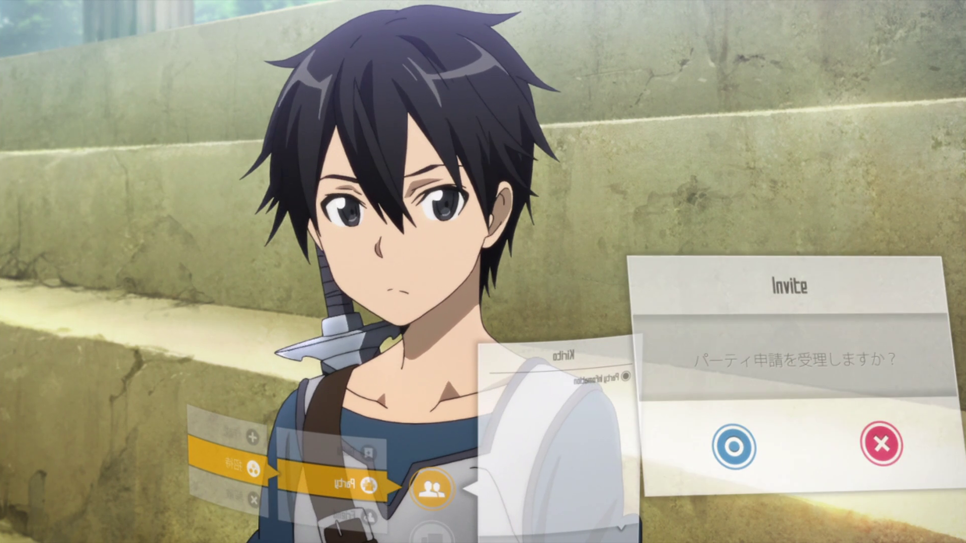 party sword art online wiki fandom powered by wikia