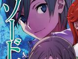 Sword Art Online Light Novel Volume 20