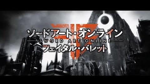 PS4 Xbox One STEAM「ソードアート・オンライン フェイタル・バレット」第二弾トレイラー