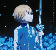 Iris Limited Edition Cover with Eugeo