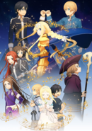 Symphonic Alicization Orchestra Special Edition movie visual