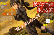 Pitohui pinup NewType June issue 2018