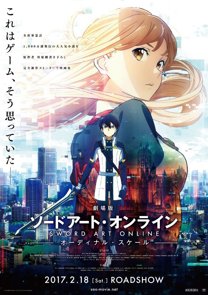 Sao Rath sword art online the movie -ordinal scale- | sword art online wiki