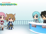 Sword Art Offline Two Episode 01