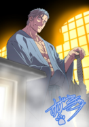 Bercouli Illustration by Suzuki Gou for Alicization Episode 18