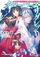 Sword Art Online Alternative Clover's Regret Volume 01