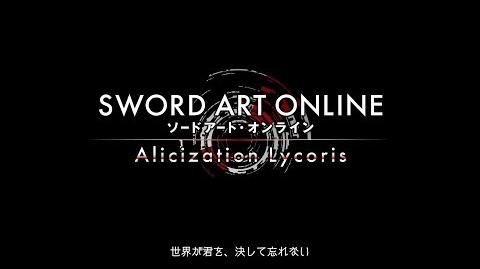 「SWORD ART ONLINE Alicization Lycoris」ティザートレーラー
