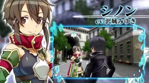 PS Vita「ソードアート・オンライン ―ホロウ・フラグメント―」第2弾PV