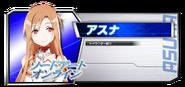 Asuna Dengeki Climax