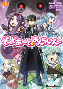 Sword Art Online 4-Koma Vol 3 Cover