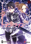 Sword Art Online Volume 10