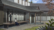Kirigaya Residence - porch and dojo