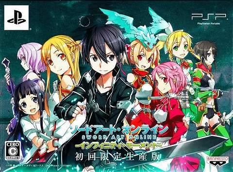 Sword Art Online: Infinity Moment | Sword Art Online Wiki | Fandom