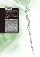 Vol 22 - 008
