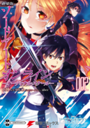 Ordinal Scale Manga Vol 2 Cover