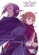 Progressive manga volume 5 inner cover