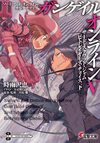 Sword Art Online Alternative - Gun Gale Online 5 cover