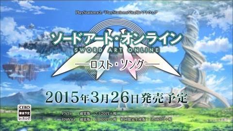 PS3 PSVita 「ソードアート・オンライン -ロスト・ソング-」 第1弾TVCM