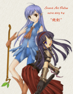 Web Asuna and Yuuki