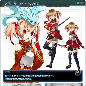 Sword Art Online Infinity Moment Sword Art Online Wiki Fandom