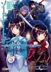 Hollow Realization Manga Vol 3 Cover