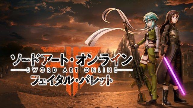 Sword Art Online: Fatal Bullet | Sword Art Online Wiki | FANDOM