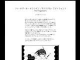 Sword Art Online Material Edition 01