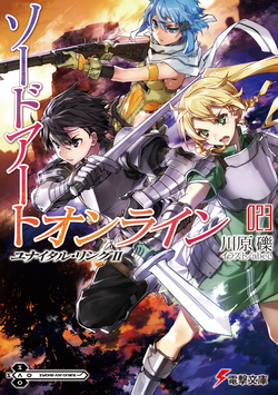 Sword Art Online Volume 23