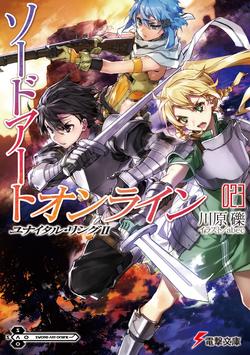 Sword Art Online Volume 23