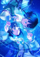 Hollow Realization visual
