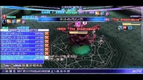G-rios27/Sword Art Online: Infinity Moment Floor 76 Boss
