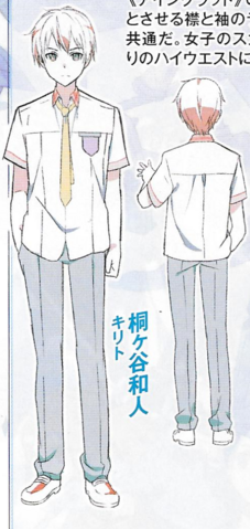 File:Kazuto's uniform design.png