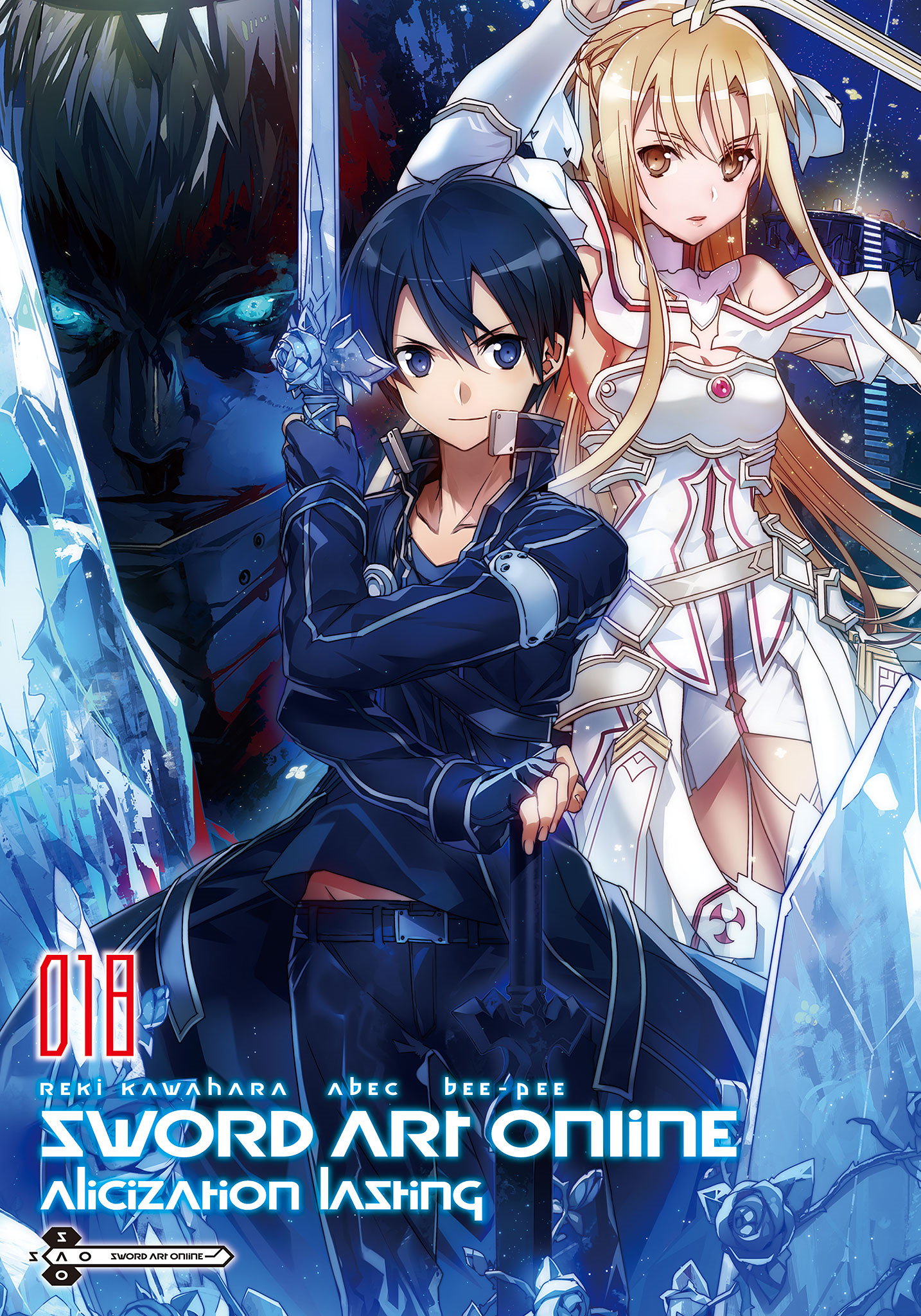 https://vignette.wikia.nocookie.net/swordartonline/images/5/5c/Vol_18_-_001.png/revision/latest?cb=20160911130048