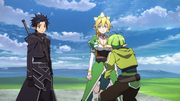 Kirito Leafa Recon Tower