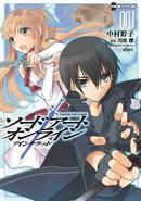 SAO Aincrad manga cover 1