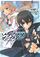 Sword Art Online - Aincrad Volume 01 (manga)