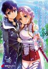 Sword Art Online Dengeki Comic Anthology 2