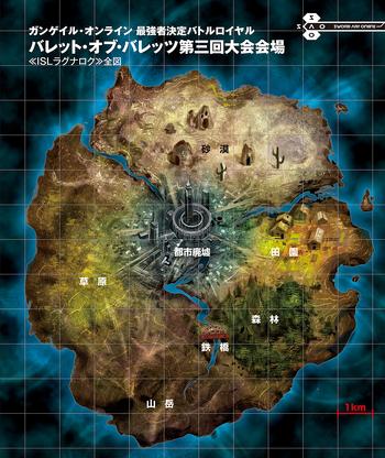 ISL Ragnarok | Sword Art Online Wiki | FANDOM powered by Wikia