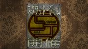 Squad Jam Poster AGGOE2