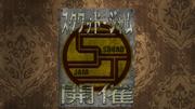 Squad Jam Poster AGGOE2