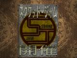 Squad Jam