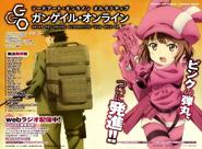 Dengeki Bunko MAGAZINE vol.61 AGGO pin-up