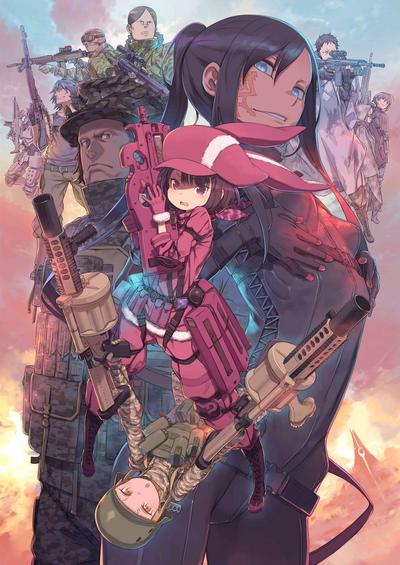 AGGO anime key visual