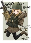 Akimoto Kouzi's Fukaziroh illustration for AGGO episode 11