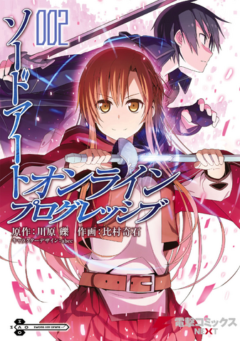 File:Progressive Manga Vol 2 Cover.png