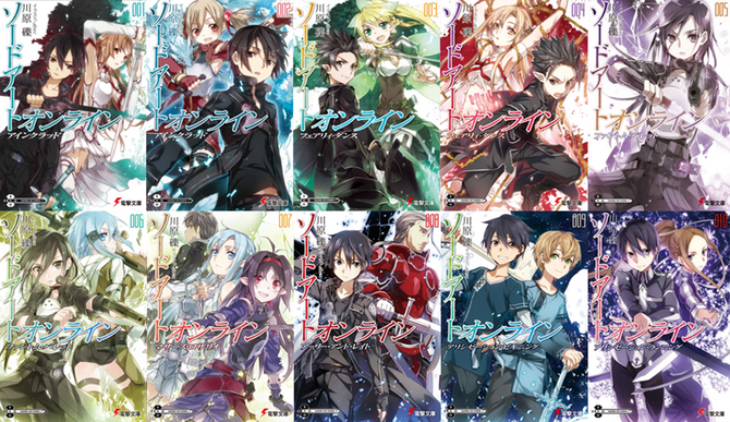 Sword Art Online Wiki | FANDOM powered by Wikia
