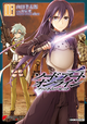 Sword Art Online - Phantom Bullet Band 3
